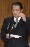 Hatoyamakunio1