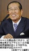 Fukuchishigeo
