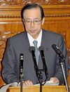 Fukudayasuo3