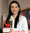 Ishiharamariko