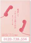 Poster2005mini02_1