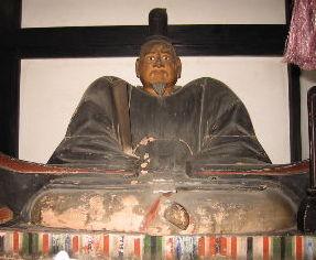yosiaki
